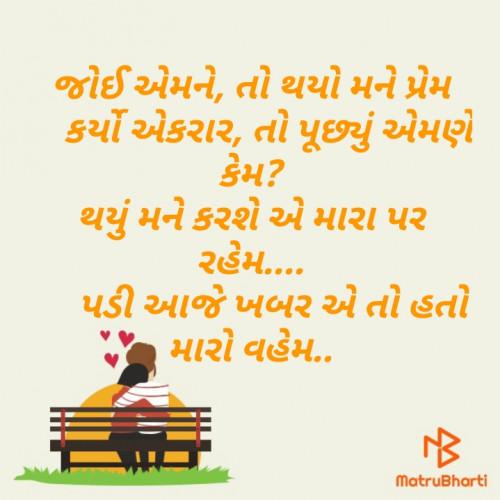 Quotes, Poems and Stories by Prakash Vaghasiya   Matrubharti