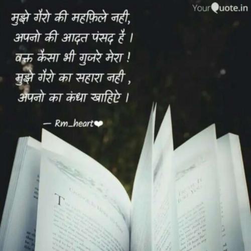 Gujarati Blog status by Richa Modi on 02-Dec-2019 07:30:33am | Matrubharti