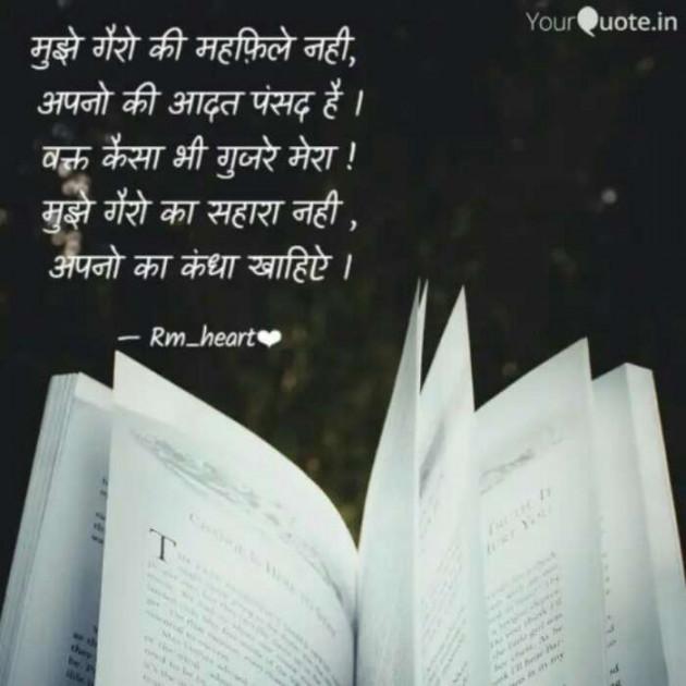 Post by Richa Modi on 02-Dec-2019 07:30am