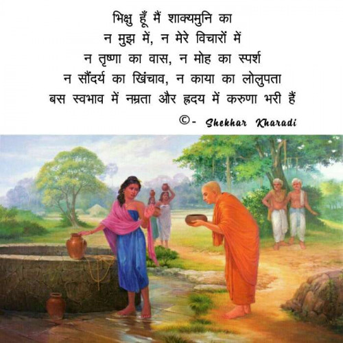 #soulStatus in Hindi, Gujarati, Marathi | Matrubharti