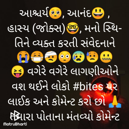 Gujarati Questions Status and Whatsapp Status   Matrubharti