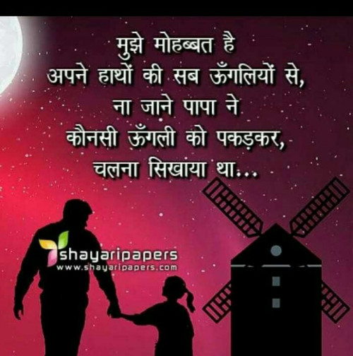 Post by Bambhaniya Shobhna on 02-Dec-2019 08:14pm