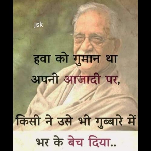 Hindi Vatodiyo Viraj status by Bhavik Desai on 02-Dec-2019 09:15pm | Matrubharti