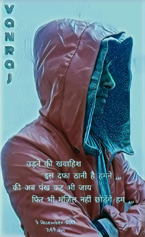Post by VANRAJ RAJPUT on 03-Dec-2019 08:04am