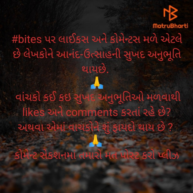 Post by PUNIT on 03-Dec-2019 09:58am