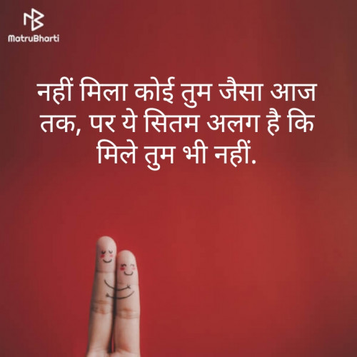 Quotes, Poems and Stories by Bhati Anandrajsinh | Matrubharti