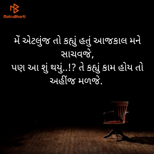 Rohit Prajapati ના બાઇટ્સ