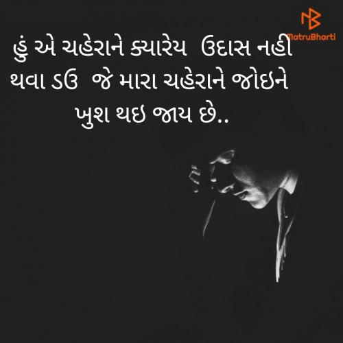 Quotes, Poems and Stories by Priyank Patel Pij | Matrubharti