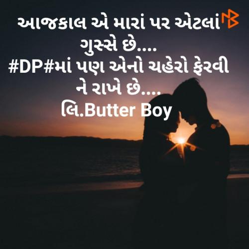 #DpStatus in Hindi, Gujarati, Marathi | Matrubharti