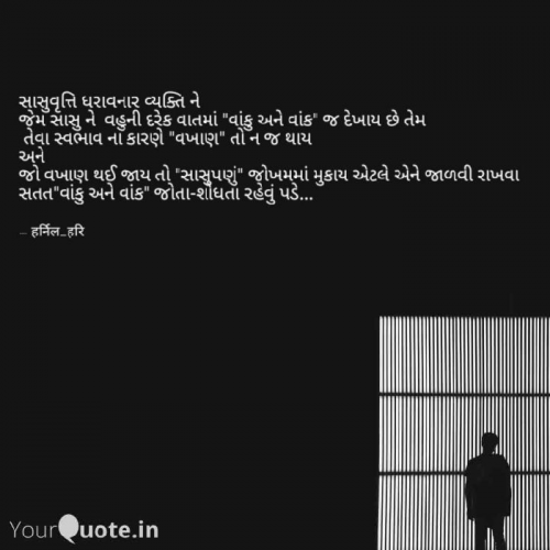 English Blog status by Harsh Bhatt on 05-Dec-2019 10:12:44am | Matrubharti