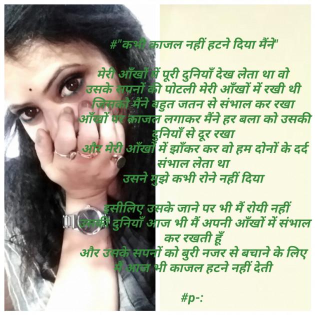 Post by Pranjali Awasthi on 05-Dec-2019 11:07am