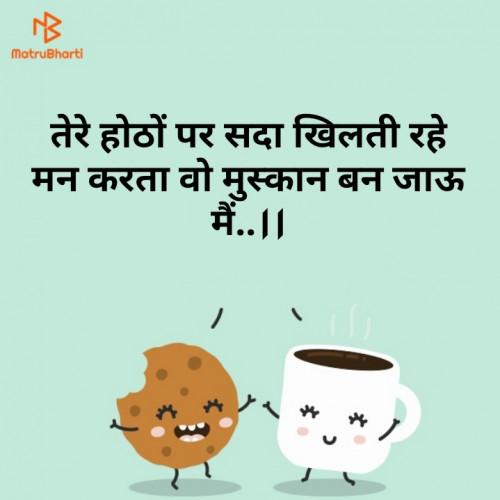 Hindi Shayri status by Bhati Anandrajsinh on 05-Dec-2019 01:24:33pm   Matrubharti