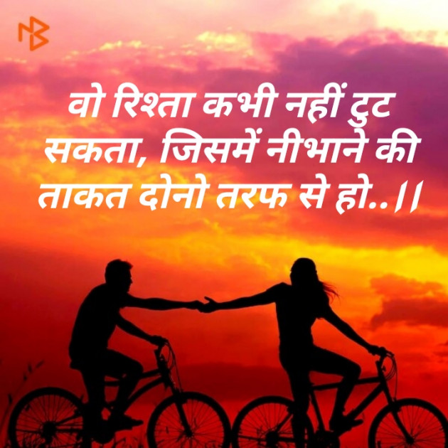 Post by Bhati Anandrajsinh on 05-Dec-2019 01:32pm