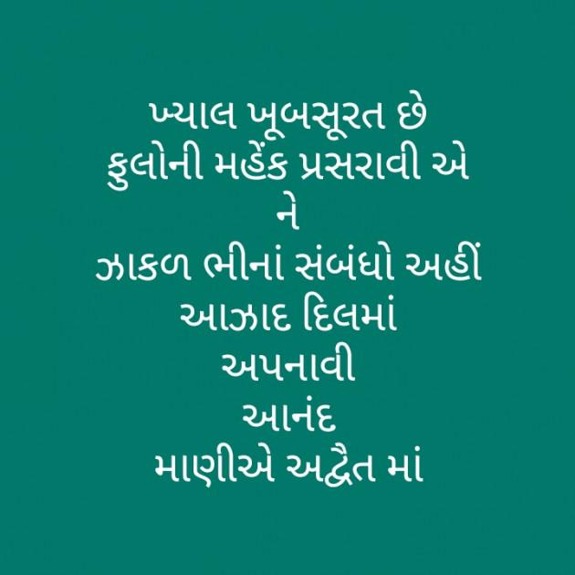 Post by મોહનભાઈ આનંદ on 05-Dec-2019 06:59pm