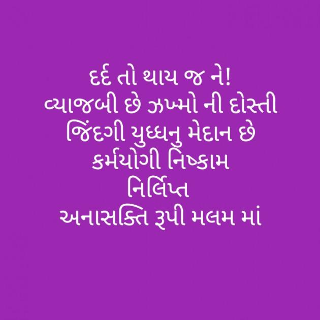 Post by મોહનભાઈ આનંદ on 05-Dec-2019 07:16pm