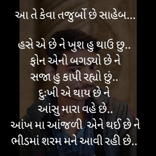 Post by JAYESH K RAJPUT on 05-Dec-2019 09:30pm