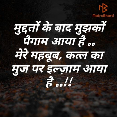 Quotes, Poems and Stories by jagrut Patel | Matrubharti