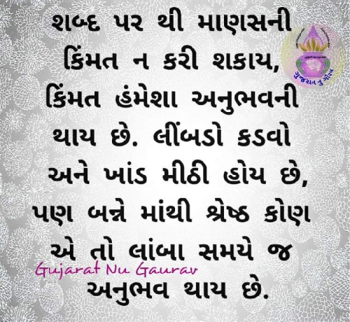 Post by Sikander Khan on 06-Dec-2019 09:52am