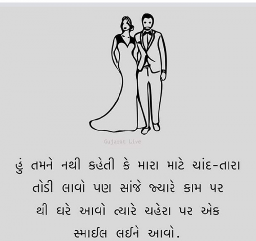 Gujarati Motivational status by Bhati Anandrajsinh on 06-Dec-2019 02:13:05pm | Matrubharti