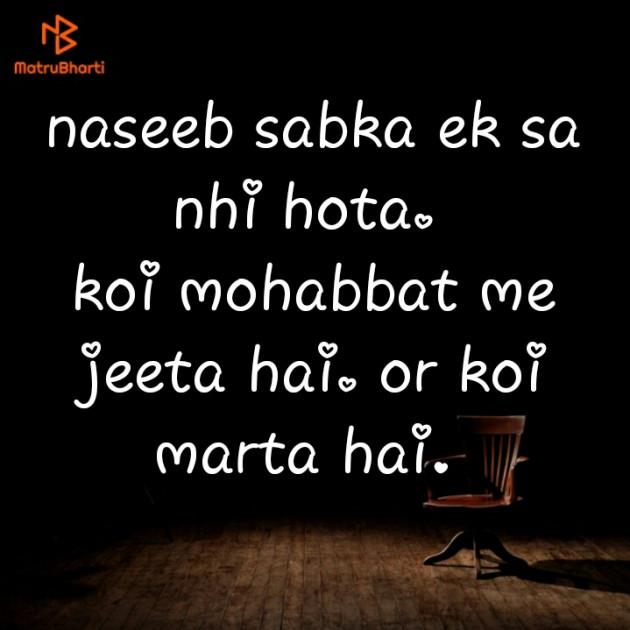 Post by Ambalika Sharma on 06-Dec-2019 05:41pm