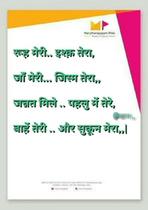 Quotes, Poems and Stories by Abbas khan   Matrubharti