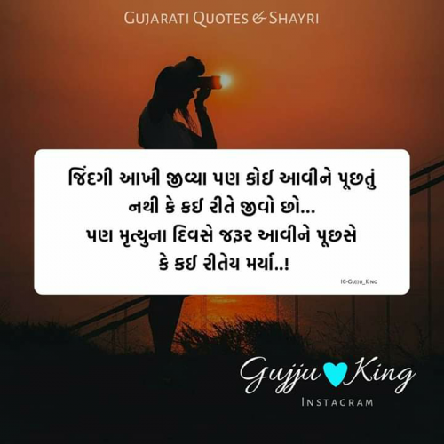 English Good Night Status and Whatsapp Status | Matrubharti