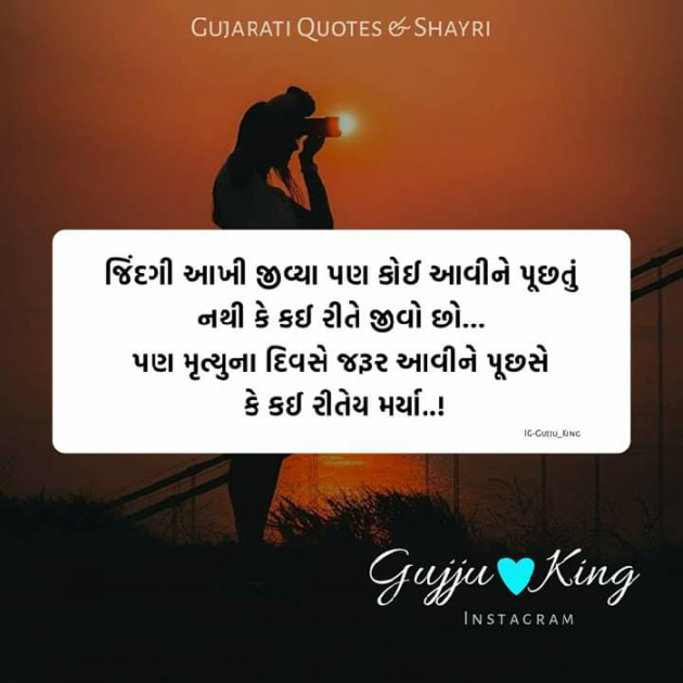Post by Heena  Babariya on 07-Dec-2019 12:18am