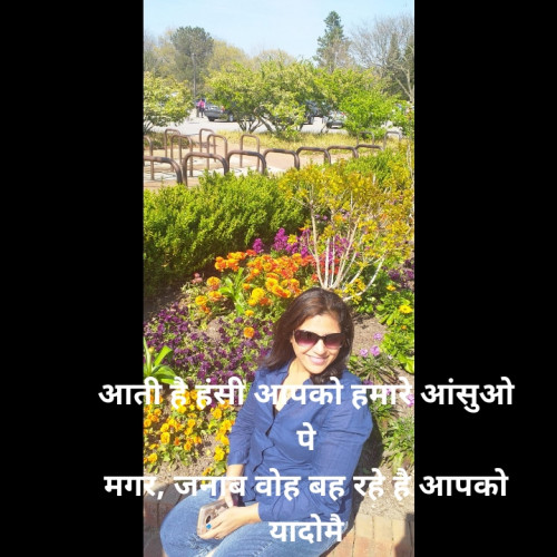 Quotes, Poems and Stories by Priten K Shah | Matrubharti