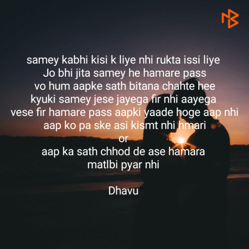 Quotes, Poems and Stories by Dhavu | Matrubharti