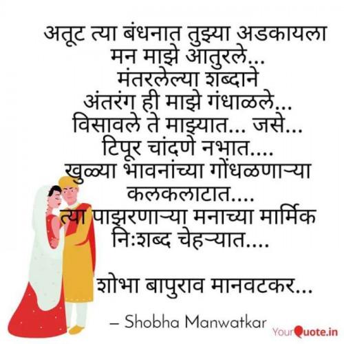English કવિતા સ્ટેટ્સ Posted on Matrubharti Community | Matrubharti