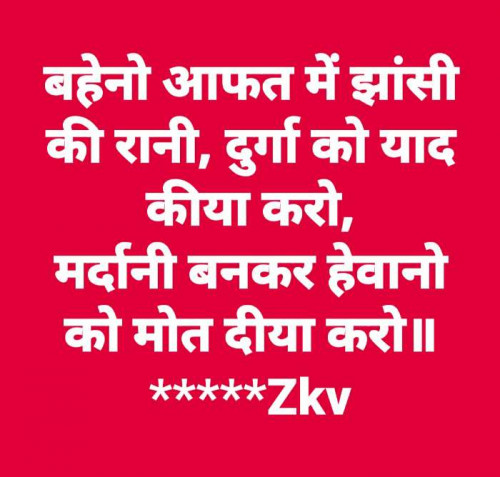 Post by K V Zankat on 07-Dec-2019 05:01pm
