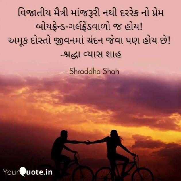 Post by Shraddha Shah on 07-Dec-2019 06:58pm