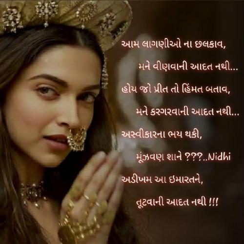 Nidhi માતૃભારતી પર રીડર તરીકે છે | Matrubharti