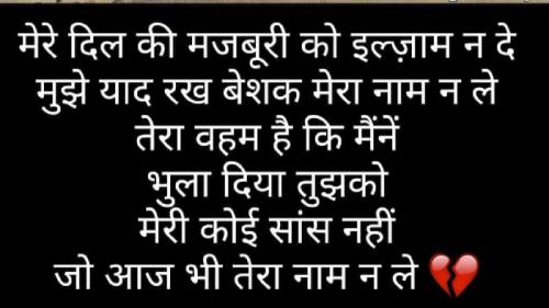 sarika માતૃભારતી પર રીડર તરીકે છે   Matrubharti