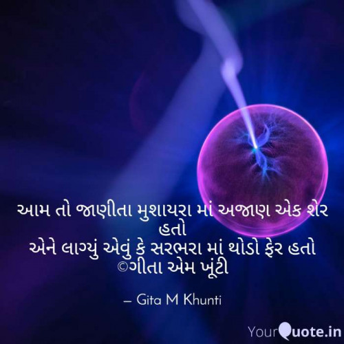 English બ્લોગ સ્ટેટ્સ Posted on Matrubharti Community | Matrubharti