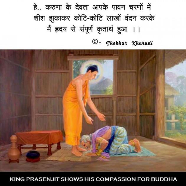 Post by shekhar kharadi Idariya on 09-Dec-2019 08:48am
