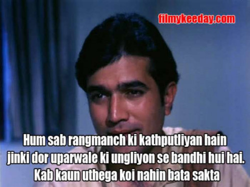Quotes, Poems and Stories by Imran Agriya | Matrubharti