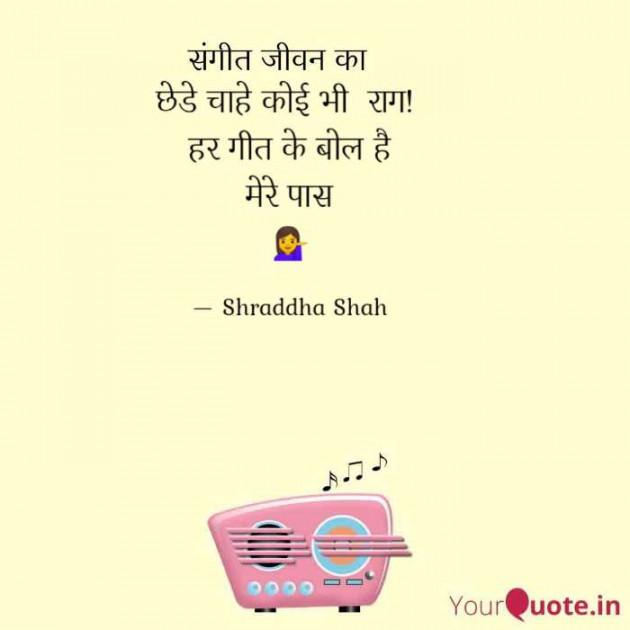Post by Shraddha Shah on 10-Dec-2019 10:42am