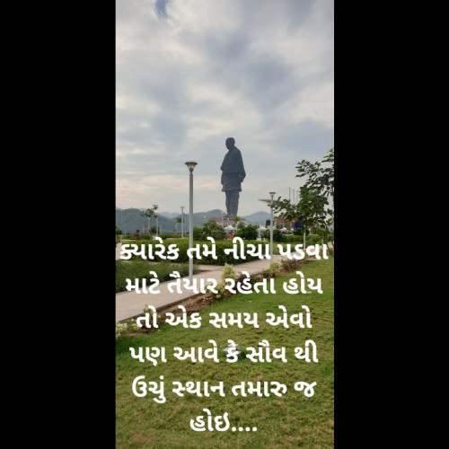 Post by Heena Patel on 10-Dec-2019 11:42am