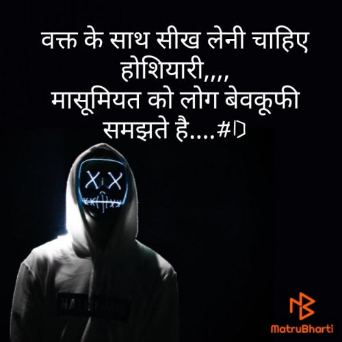 Hindi Blog status by Deepak Singh on 10-Dec-2019 01:02pm | Matrubharti