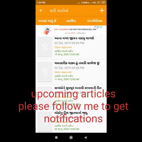 English Book-Review Status and Whatsapp Status | Matrubharti