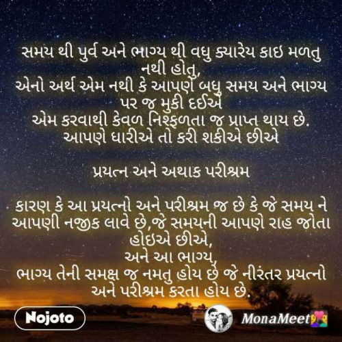 #lifefactsStatus in Hindi, Gujarati, Marathi | Matrubharti