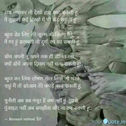 Post by Bansari Rathod on 10-Dec-2019 05:57pm