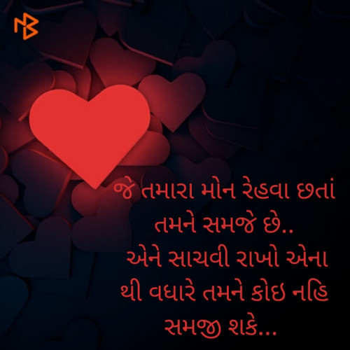 Post by Heena Patel on 11-Dec-2019 09:59am