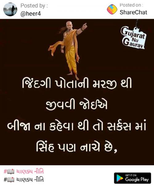 Post by Krunal Shah on 11-Dec-2019 05:39pm