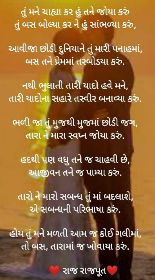 Post by Krunal Shah on 11-Dec-2019 05:43pm