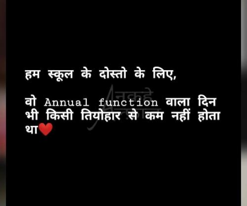 Post by Harsha. Ahir on 11-Dec-2019 09:46pm
