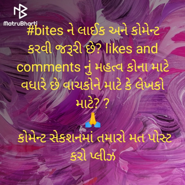 Post by PUNIT on 12-Dec-2019 11:45am
