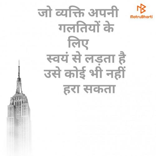 Keyur Parmar Broadway मातृभारती पर एक पाठक के रूप में है | Matrubharti
