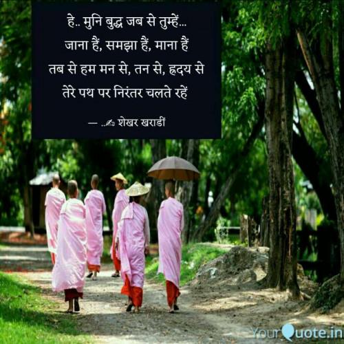 #focusStatus in Hindi, Gujarati, Marathi | Matrubharti